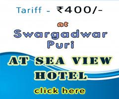 Puri Holiday Home List Near Sea Beach