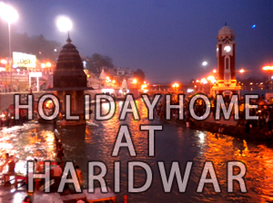 haridwar_wppage_place_ad